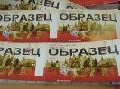 tickets_7
